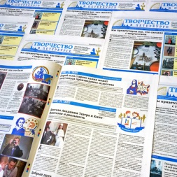 "Газета ""Творчество в Петербурге"""