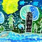 """06.12.2017 / """"Лес"""" в Творческой студии. Автор работы: Мулгачёва Инна (7 лет)"""