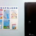"""Творческая Мастерская """"Развиваемся вместе"""""""