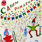 """12.04.2018 / Тема """"Подарок Театру"""" в Библиотеке им. Лихачева"""